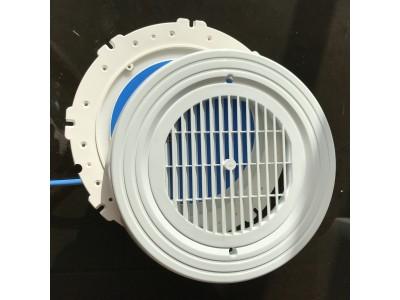AquAirMusic - haut parleur encastré - ABS - 100 W